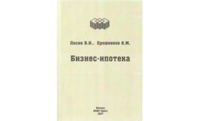 Диссертации по философии - 617f5