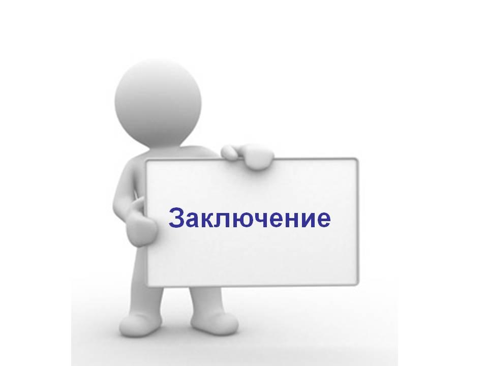 монография диссертация докторская: